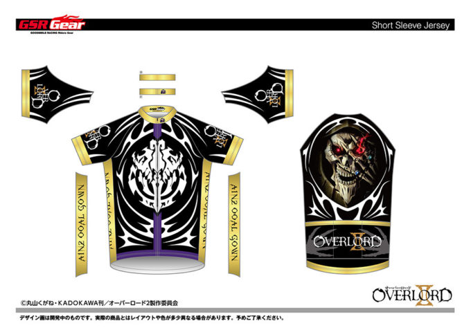 オーバーロードII サイクルシリーズ