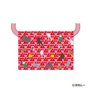サコッシュ 月刊ムー UMA